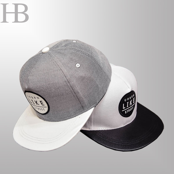 Woven Logo Patch Snapback Cap
